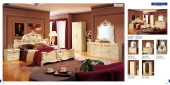 Bedroom  Furniture Classic Bedrooms Barocco Ivory